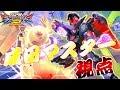 【エクバ2実況】マスターガンダム君「誰か私を・・・救ってくれっ!!」【成田マスター視点】