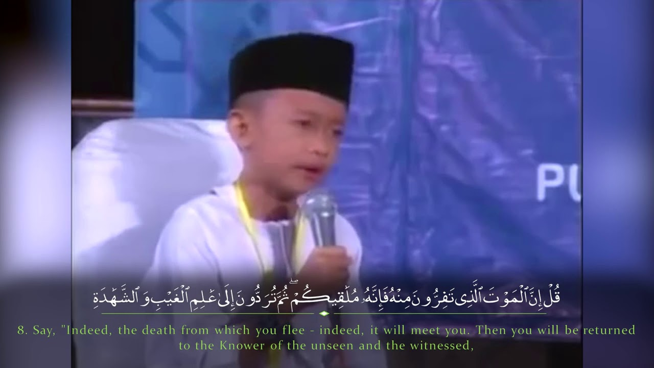 Must Listen - Emotional & Crying Recitation of Qur'an by Child
