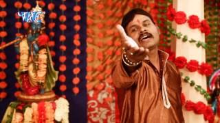 Makhan Chorai Ja Na Ho - Santosh Singh - Bhakti Sagar Song - Bhojpuri Bhajan Song 2015