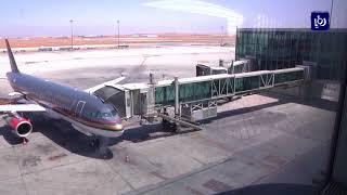 الملكية تطبق الإجراءات الأمنية الجديدة على المسافرين إلى أمريكا مطلع 2018
