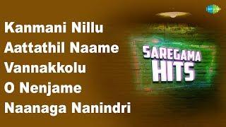 Kanmani Nillu | Aattathil Naame | Vannakkolu Paaru | O Nenjame | Kalangal | Simmakallu | Devathai