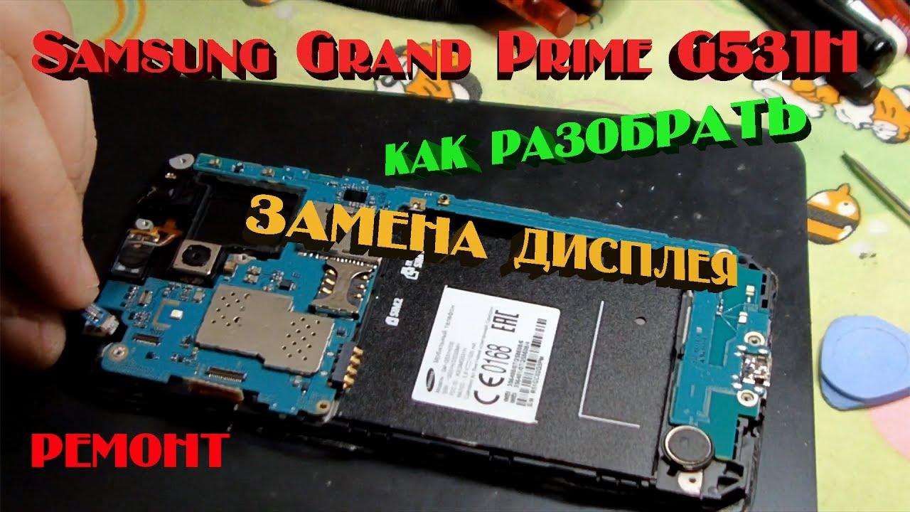 Защитная пленка на экран samsung g531h galaxy grand prime ve nillkin crystal. Прозрачная пленка для защиты экрана nillkin с олеофобным.