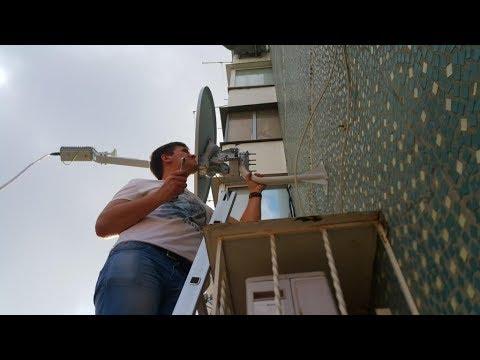 Купить спутниковый телефон Thuraya XT-LITE в компании