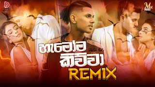 Hamoma Kiwwa Remix SHaSHi Beats