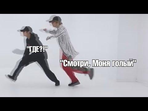 BTS \