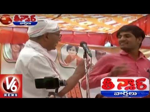 Voters Embarrasses Digvijay Singh In Public Meeting   Teenmaar News   V6 News
