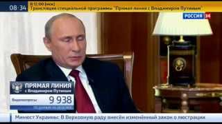 """""""Крым. Путь на Родину"""": Владимира Путина в Сербии поняли правильно"""