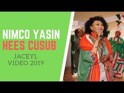 hees- -nimco-yasin-hees-cusub-oo-shidan-xafladii-may-18-ee-somaliland