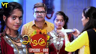Azhagu - Tamil Serial | அழகு | Episode 688 | Sun TV Serials | 26 Feb 2020 | Revathy | Vision Time