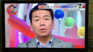 10/22(日)に放送されたスポーツ&ニュース番組Goingでの出来事。 映像...