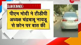 Andhra Pradesh special status issue: PM Modi speaks to Chandrababu Naidu over phone