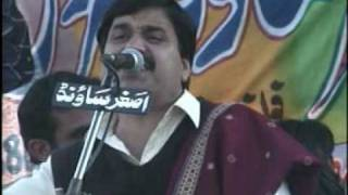 Pakistani folk song Shafa Ullah Khan Rokhari