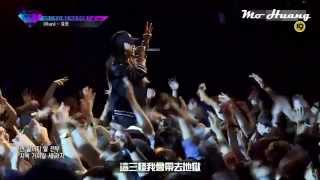 【Mo特效中字】#8 Track 孝琳(Hyolyn), Yezi, Yubin, KittiB - RUN (Feat. YDG)