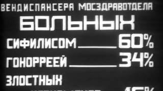 Проститутка: Убитая жизнью (Олег Фрелих) (1926) год. Полная версия.