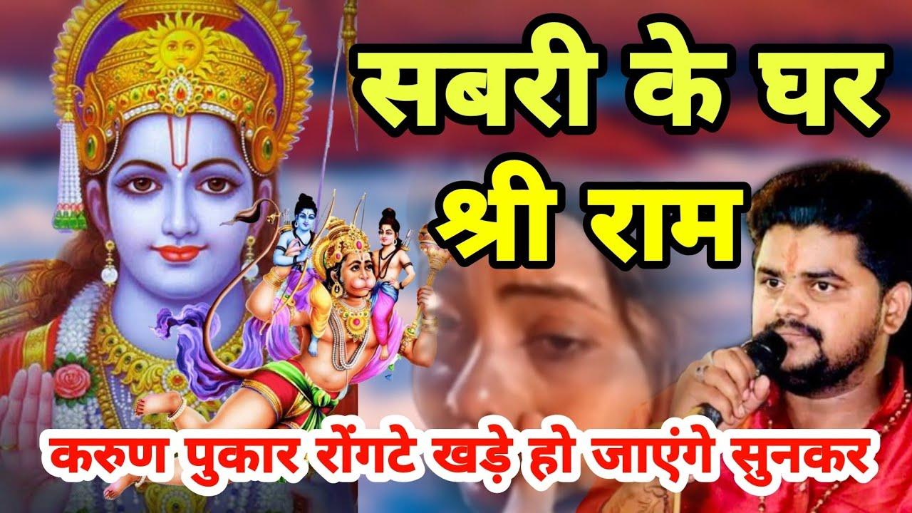 हनुमानजी का यह भजन आपको जीवन मे असफल नही होने देगा || Balaji Bhajan 2021 || Pramod Tripathi