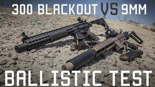 300 BLACKOUT vs 9MM   Ballistic Gel Test   Tactical Rifleman
