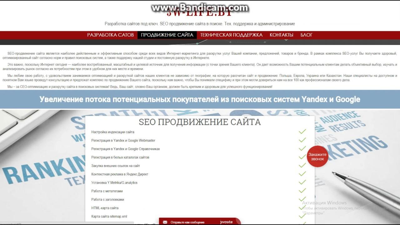 Оптимизация сайта Алдан создание и размещение собственного сайт