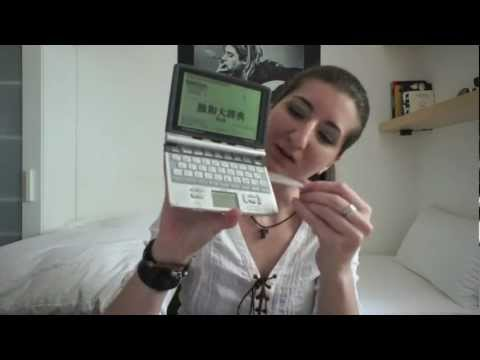Japanische Arbeitsmittel from YouTube · Duration:  9 minutes 52 seconds