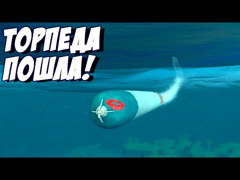 ТОРПЕДА ПОШЛА! - Silent Hunter V: Battle of the Atlantic #4