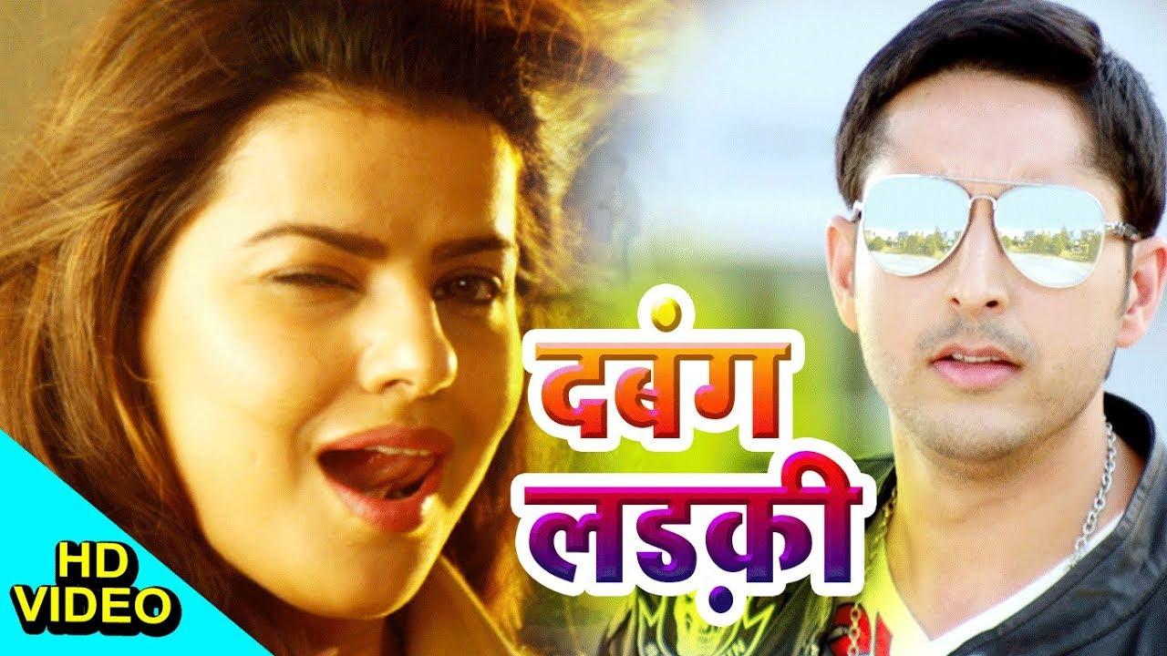 Video - इस लड़के ने मधु शर्मा को क्या कह दिया की मधु हुई फिदा   आप खुद ही देख लीजिये #bhojcomedy