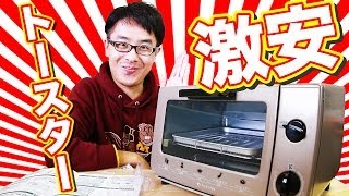 ZOJIRUSHI オーブントースター http://amazon.co.jp/o/ASIN/B008ONQ4BO/...