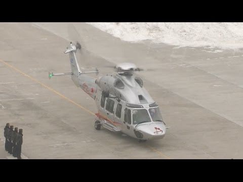 Medium-sized Civil Helicopter AC352 Makes Maiden Flight in Northeast China