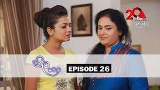 Neela Pabalu Sirasa TV 25th June 2018 Ep 26 [HD] Thumbnail