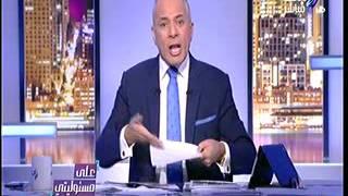 بالفيديو.. أحمد موسى يهاجم حمدين صباحي: «أيه اللي أنت بتعملوا ده»