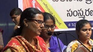 Arunodaya Vimala Song in memory of Chalasani Prasad