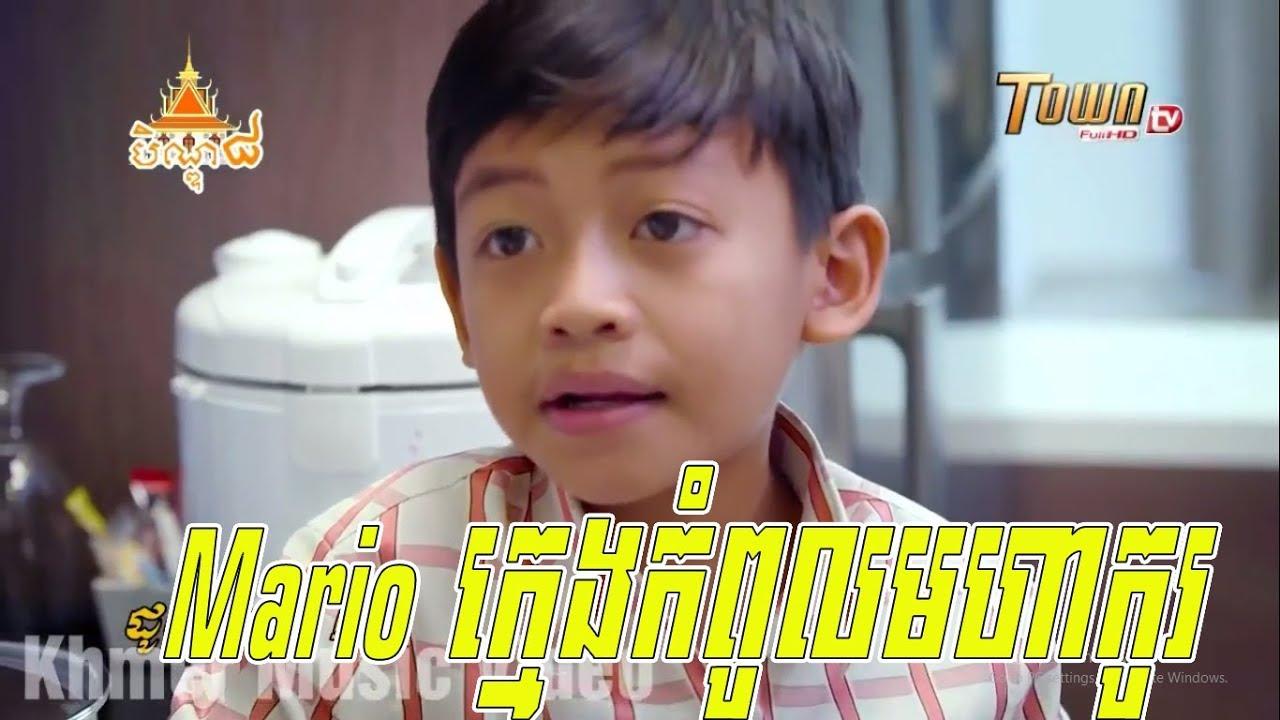 Khmer Funny Videos [ដូច្នឹងផង] វគ្គថ្មីៗ សើចសប្បាយ   TOWN TV FULL HD #5