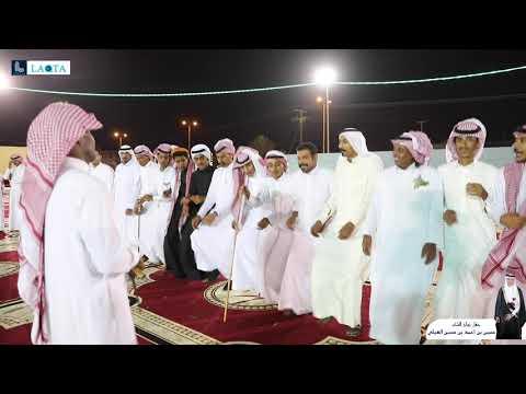 علي الشهري   وصلوني قنا - خلف السوار   زواج الشاب أحمد بن حسين بن أحمد الهيلي   لقطة الإعلامية