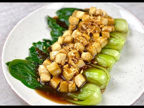 Tofu and Bok Choy Porridge