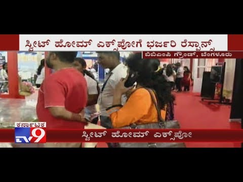 News9 & Tv9 Sweet Home Expo Entered second day | Organised at BBMP Grounds, Shantinagar