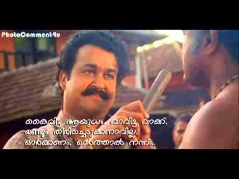 malayalam kireedam movie song kaneer povinte youtube