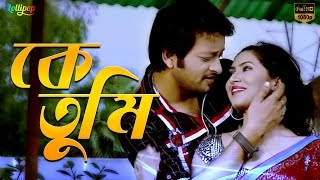 Ke Tumi Bolona   Ojante Bhalobasha   Saymon & Alisha   New Bangla Song   HD 2016