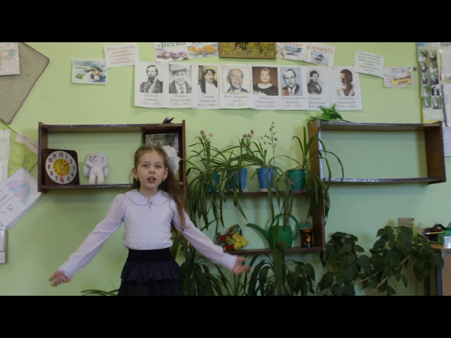 Изображение предпросмотра прочтения – ЮлияКонева читает произведение «Весенние вести» О.А.Беляевской