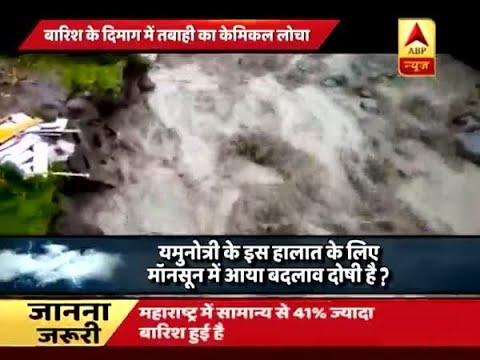 आधे भारत में मानसून, आधे में नहीं, 18 राज्यों में बारिश तो फिर 11 राज्य सूखे क्यों हैं ?