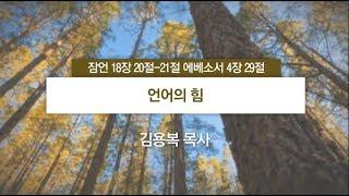 2019년12월31일 신년성회 집회 3