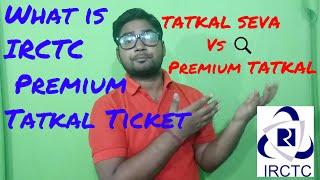 IRCTC Premium Tatkal Vs Tatkal seva II what is deference between IRCTC Premium Tatkal & Tatkal seva