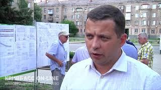 krnews.ua - Приоритет в ремонтах дорог: благоустройство тротуаров и ремонт внутриквартальных дорог