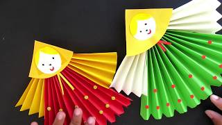 How to make a paper Doll