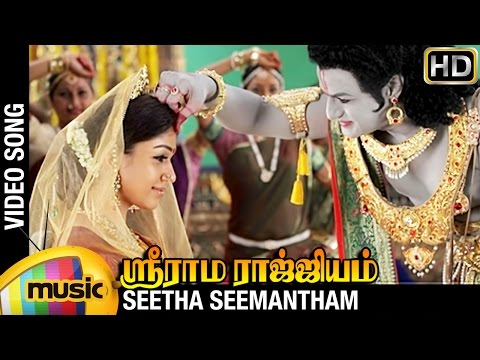 Sri Rama Rajyam Tamil Movie Songs | Seetha Seemantham Song | Balakrishna | Nayanthara | Ilayaraja