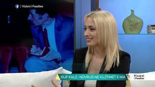 Vizioni i pasdites  Isuf Kalo Kujtimet e mia me Novruz Shehun  4 Dhjetor 2019  Vizion Plus