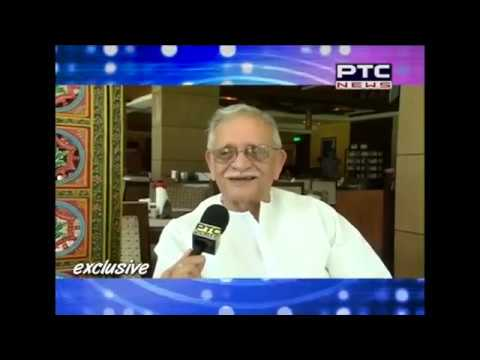 The PTC Entertainment Show – 331 | Aug 25 , 2016