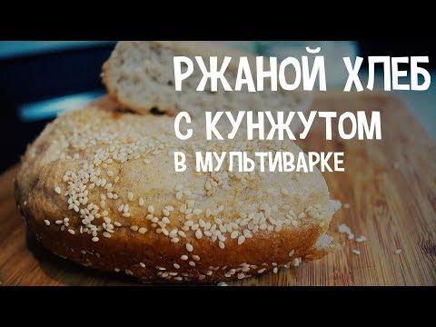 Готовим в мультиварке: рецепты вкусных блюд
