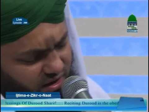 Aaqa Aa Jaiye Aaqa Aa Jaiye By Muhammad Asif Attari 26 02 17