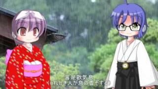 From Nico Nico Douga Original Title 【時音タク・茜音アメ】siGrE【ユ...