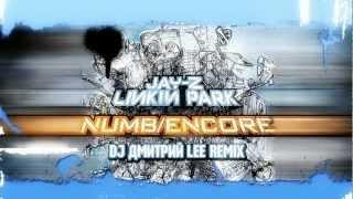 DJ Riga & Anton Liss vs Linkin Park & Jay-Z - Numb Encore (DJ Дмитрий Lee Remix)