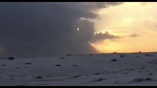 M6.8 Earthquake, Hail, Plasma Universe | S0 News Nov.9.2018