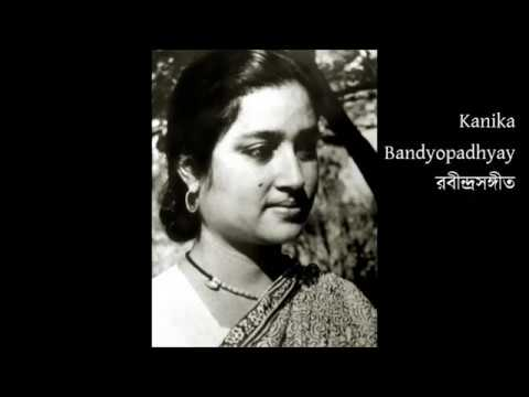 Tomay gaan shonabo ♫ তোমায় গান শোনাব♫ Kanika Bandyopadhyay